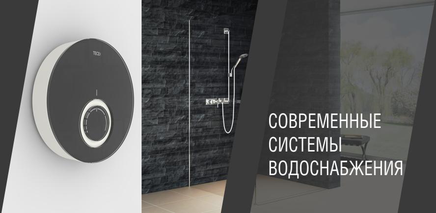 Отопление дома в московской обл